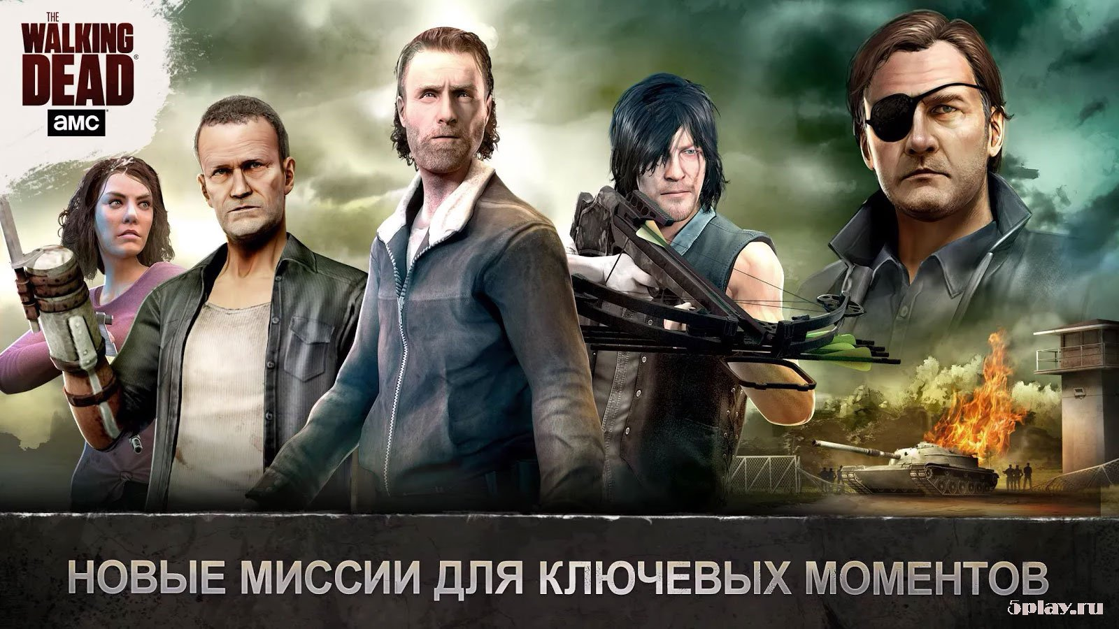 walking dead no mans land unlimited gold apk