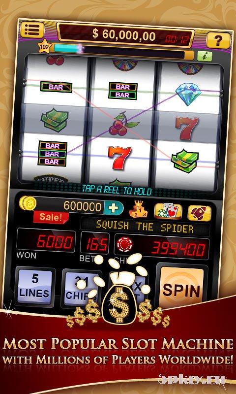Виртуальные казино слот игровые автоматы казино русское онлайн