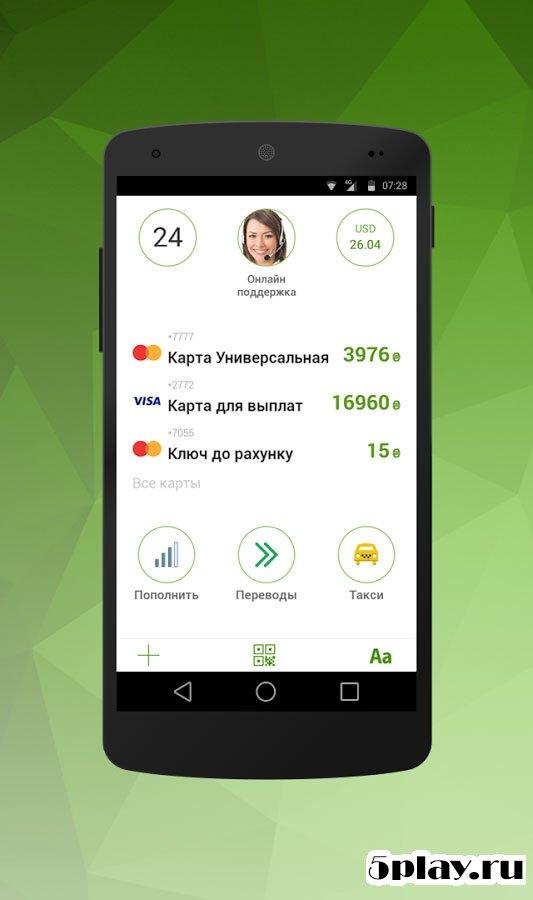 программа скриншот телефона андроид