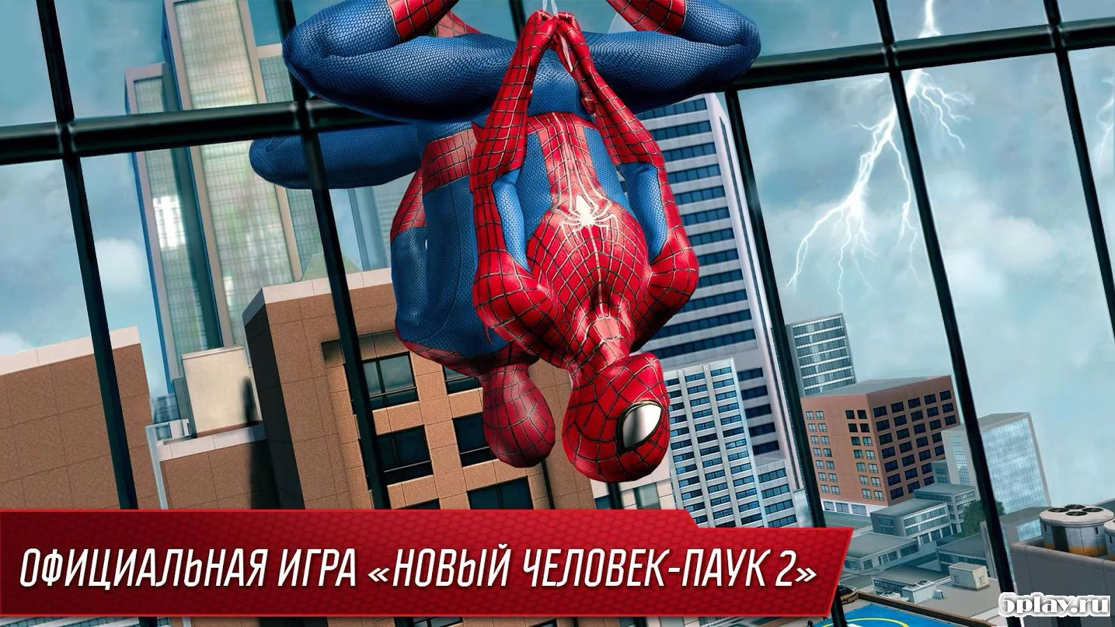download the amazing spider-man 2 v1.2.7d apk and obb (mod money
