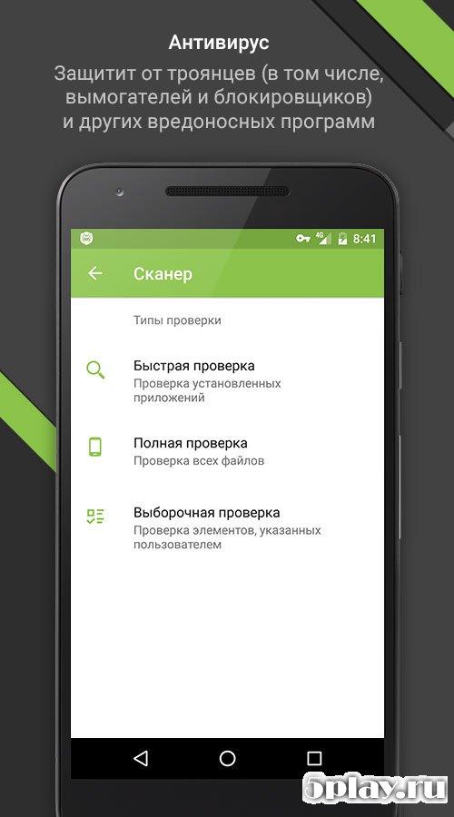 7 Способов, как скачивать музыку из Вконтакте в 2018