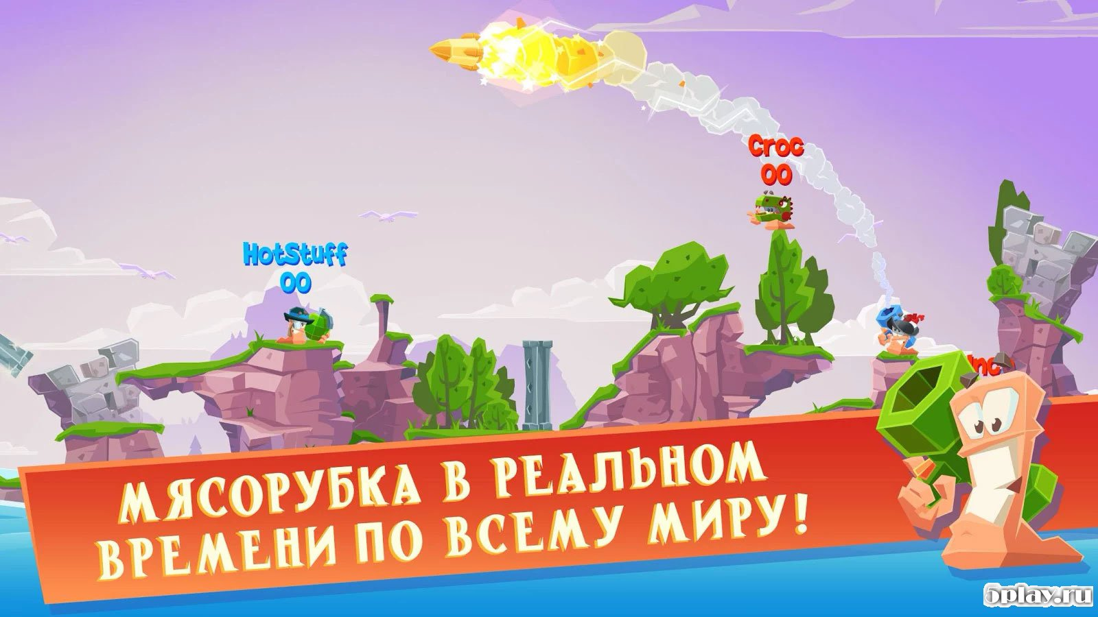worms 4 apk mod free download