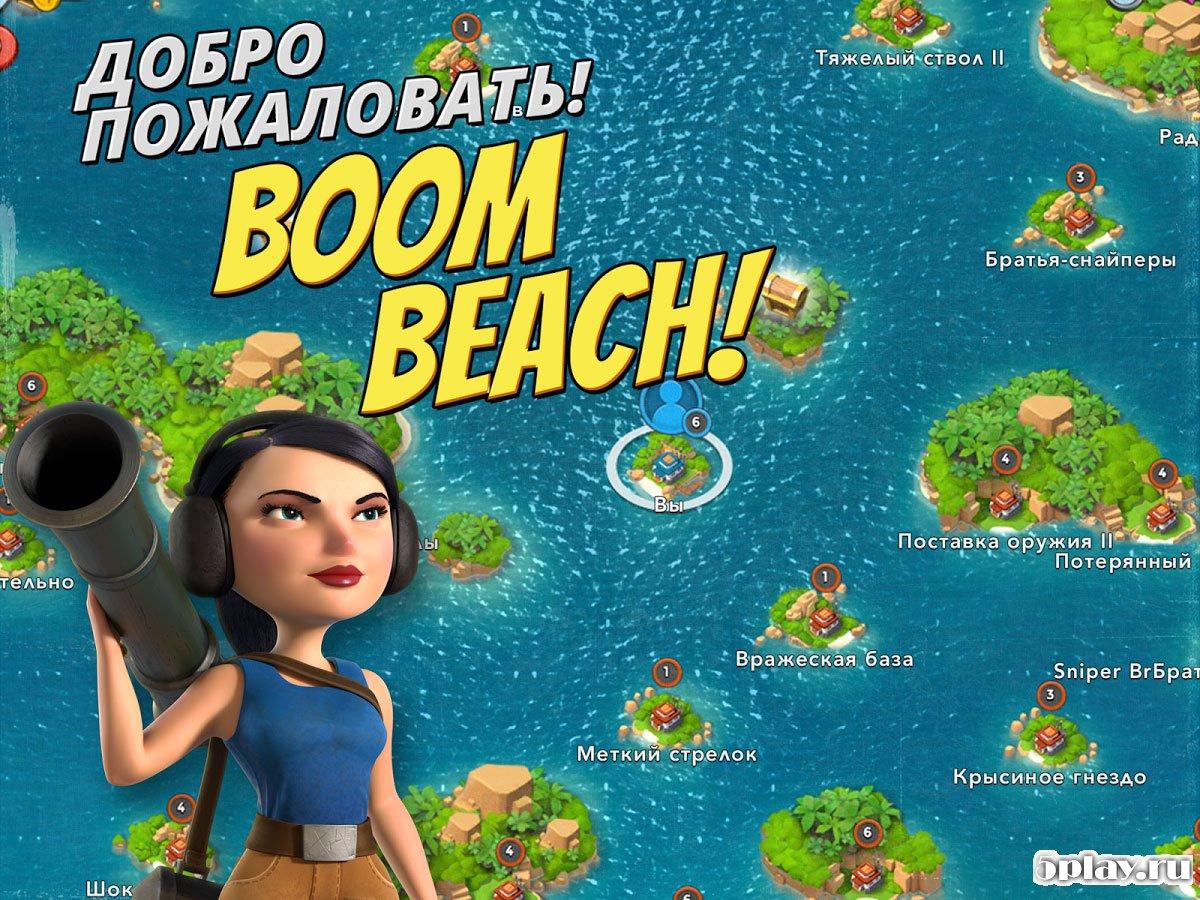 boom beach mod apk download 2019