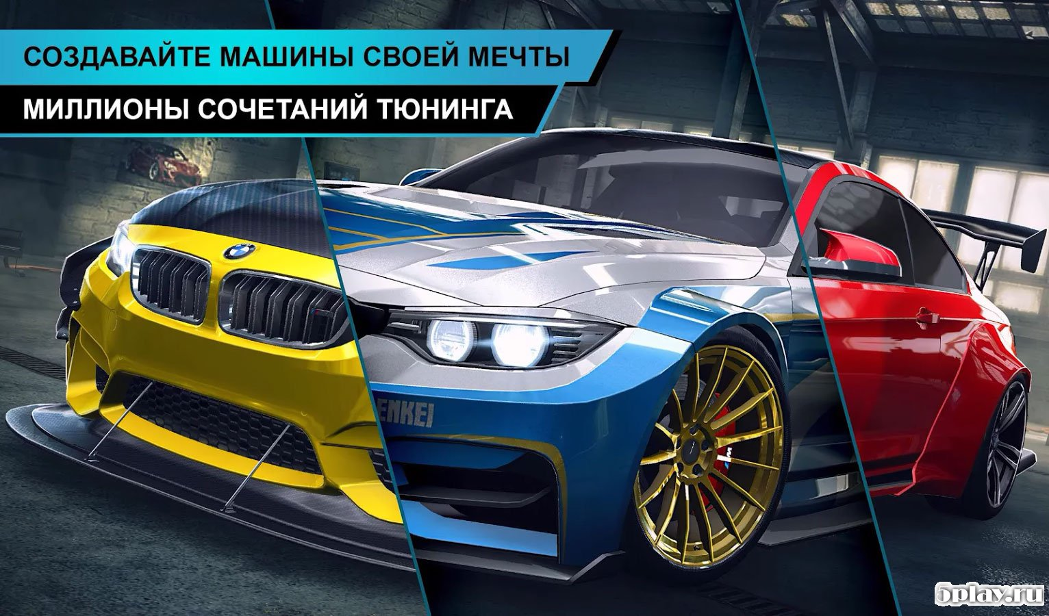 nfs most wanted mod apk andropalace