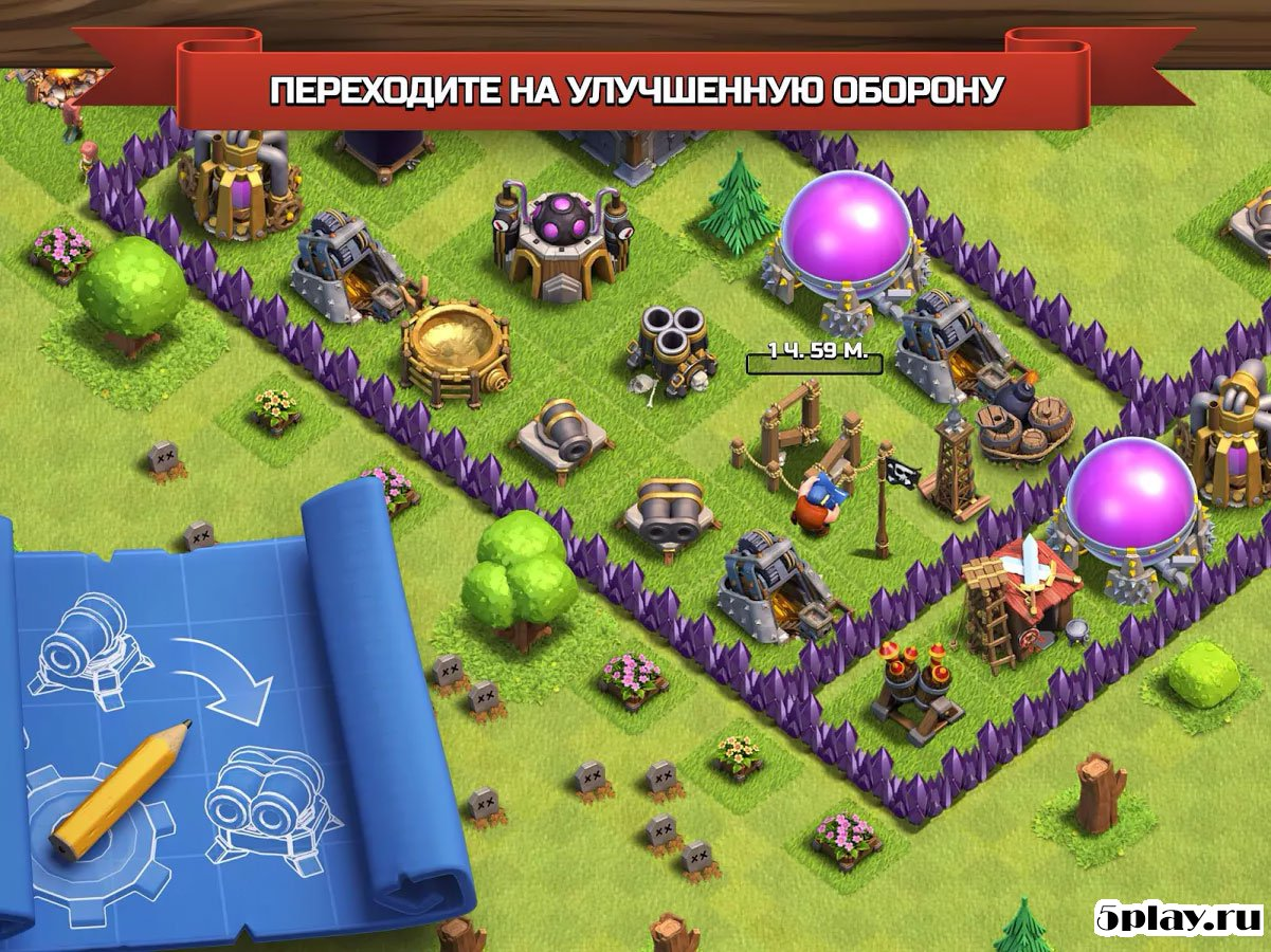 download coc mod apk techlist