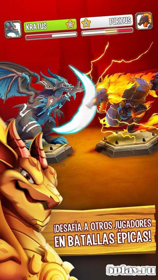 взлом сим дракона 2018 последняя версия