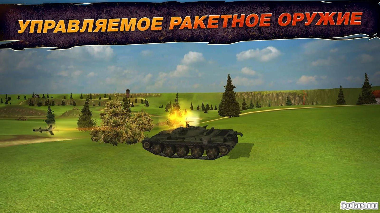 Wild Tanks Online Apk – For Android 3