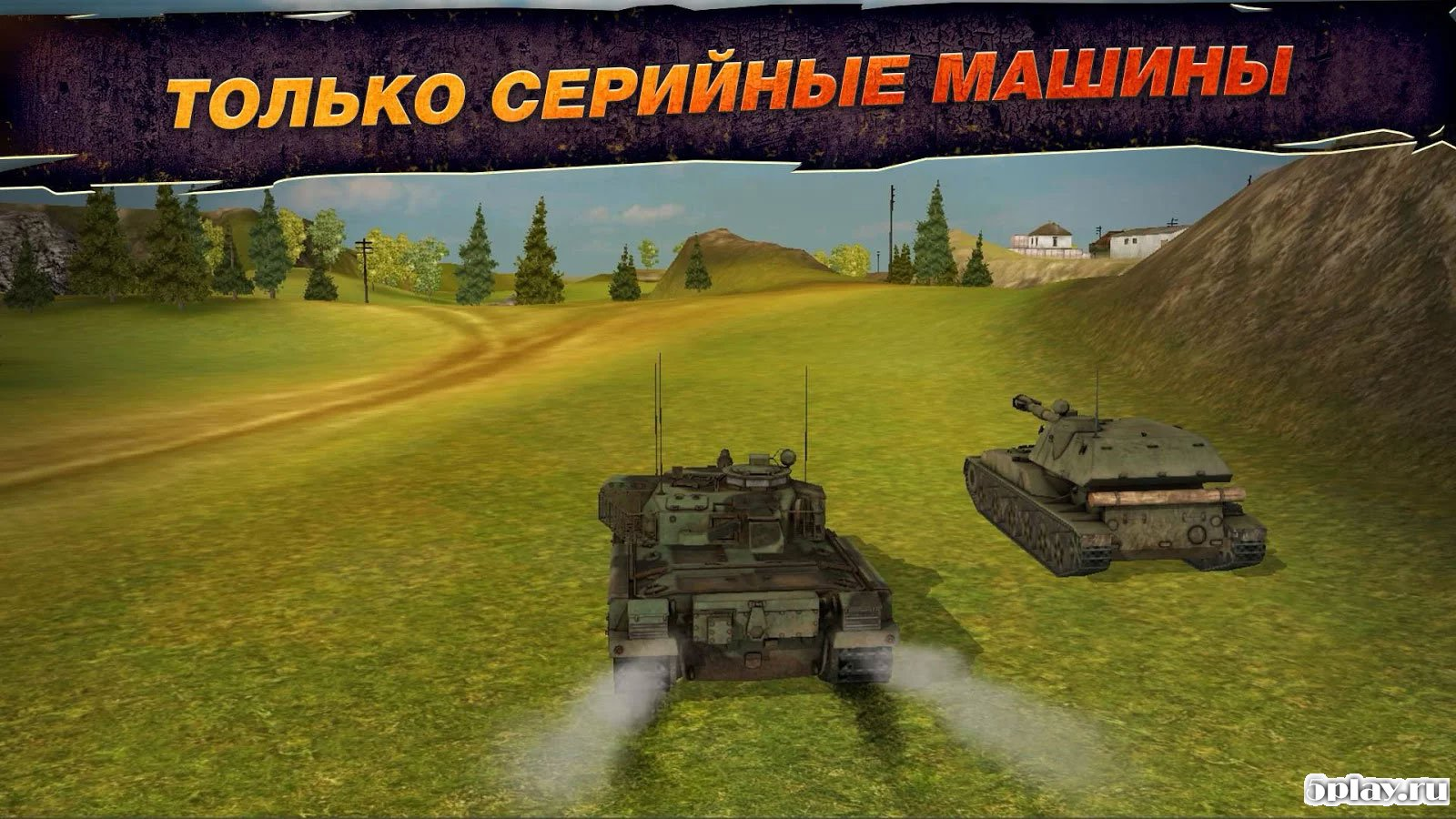 Wild Tanks Online Apk – For Android 2