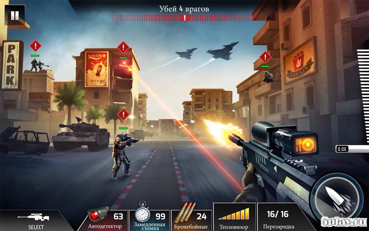 kill shot bravo hack apk download