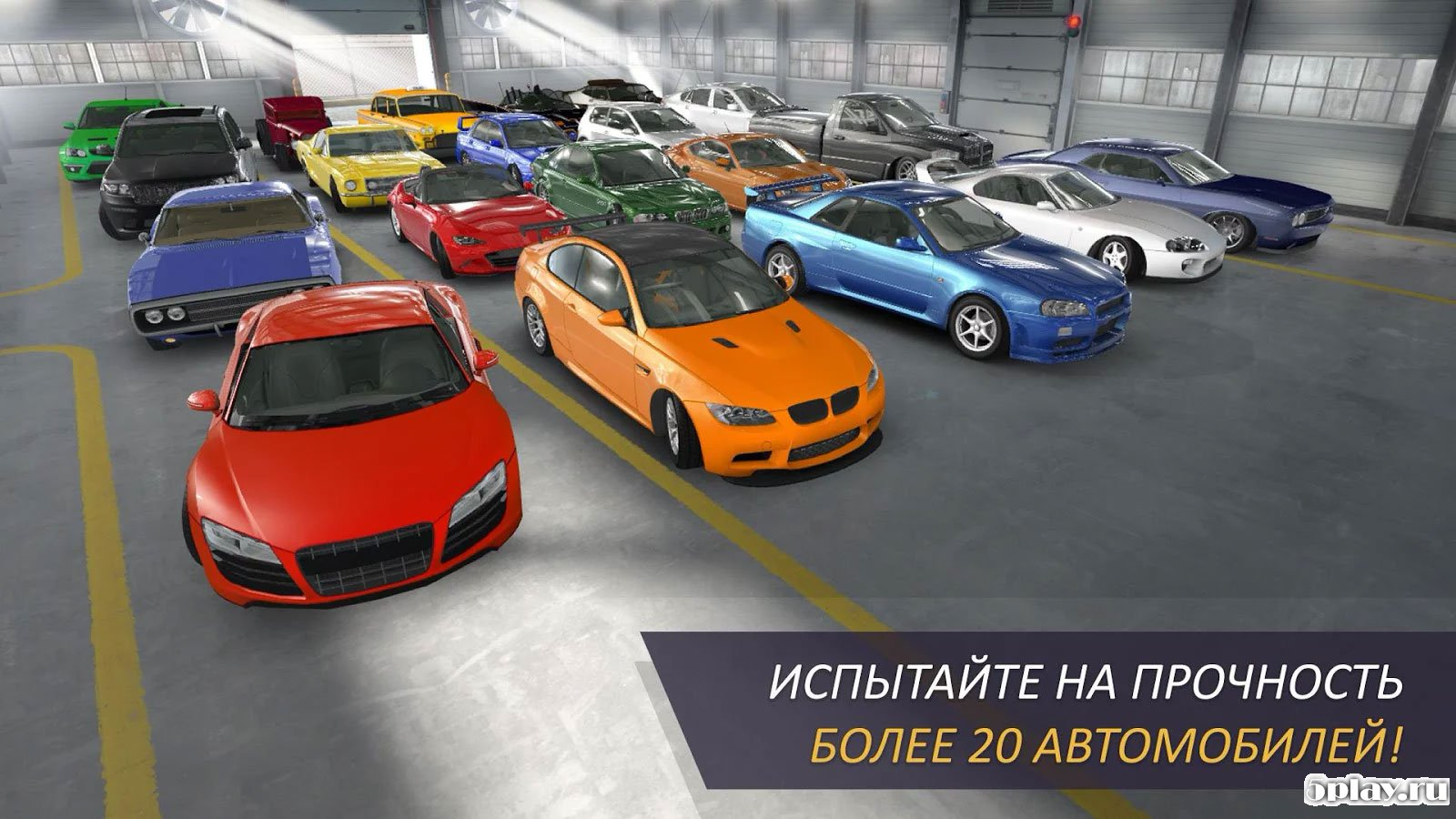carx highway racing mod apk latest version