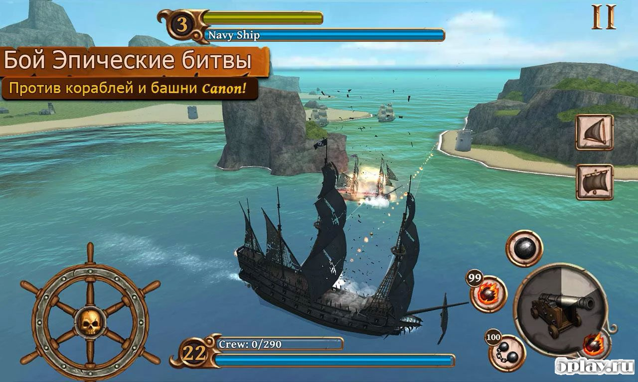 plunder pirates mod apk 2018