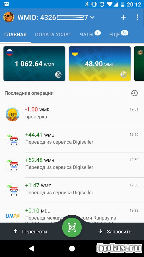 Download WebMoney Keeper 3.3.10 APK for android
