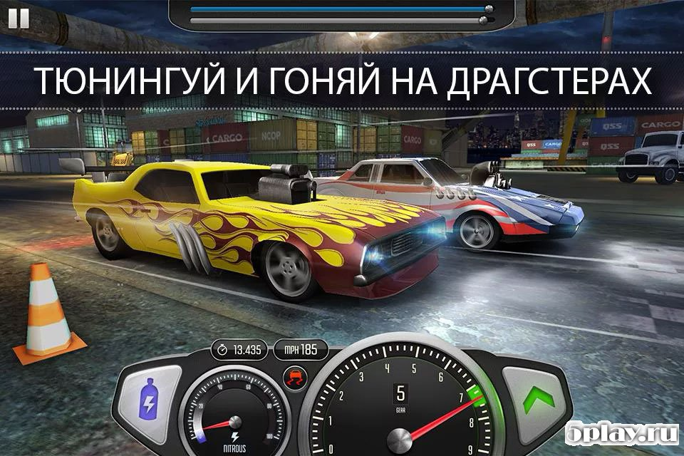 drag racing mod apk uptodown