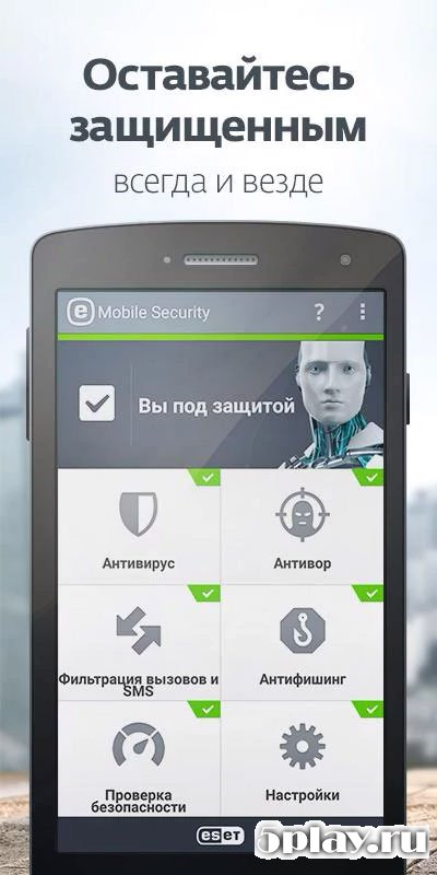 eset nod32 mobile security & antivirus premium apk v.3.2.4.0 key