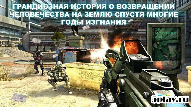 Download N O V A 3 Freedom Edition 1 0 1d Apk And Obb Mod Money For Android