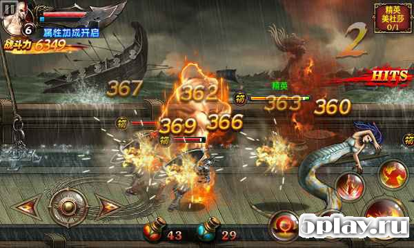 Download God Of War Mobile Edition 1 0 3 Apk Mod Money For Android