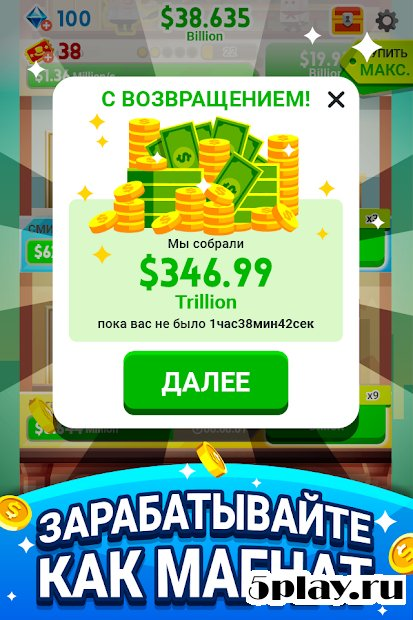 cash inc mod apk android 1