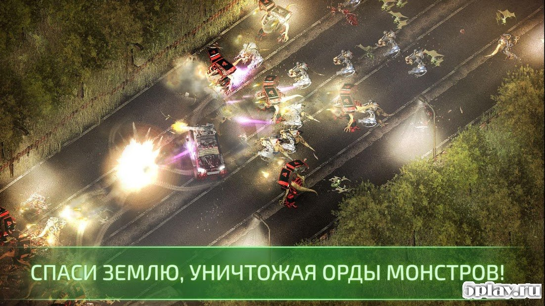 alien shooter free mod apk data download