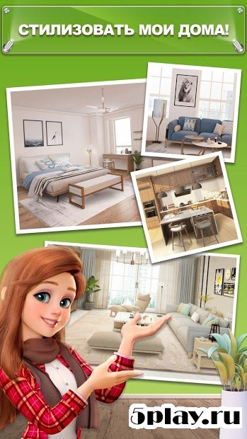 Download My Home Design Dreams 1 0 67 Apk Mod Money For Android