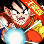 Dragon Ball Unlimited