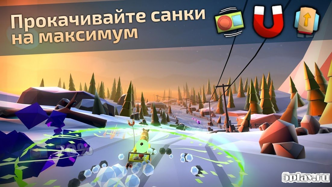 download game android stickman downhill mod apk